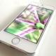 Apple iPhone bald als Rauchmelder einsetzbar?